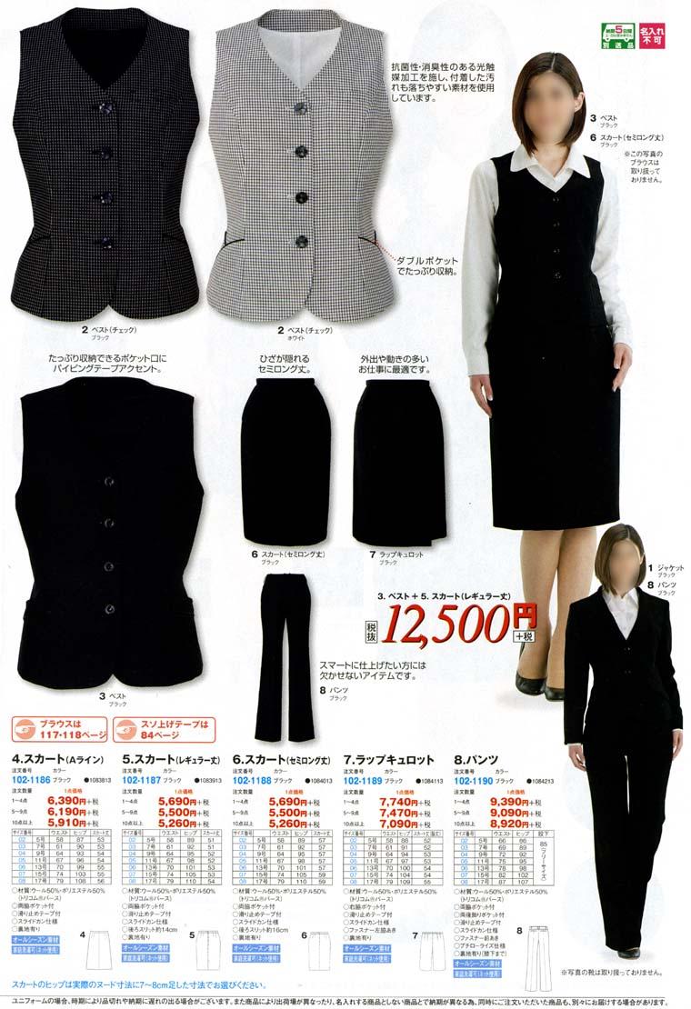ブラックコーディネートスーツ 上質な機能を兼ね備えた秀逸モノトーンコーディネートスーツ ブラック,スーツ