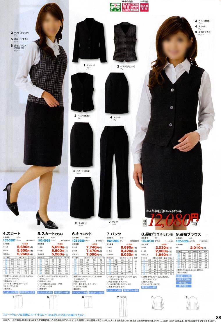 オフィスグレースーツ 着る人を選ばないプレーンなデザインと、ベーシックで上質なグレーカラーは幅広いシーンに対応します グレー,オフィス事務服