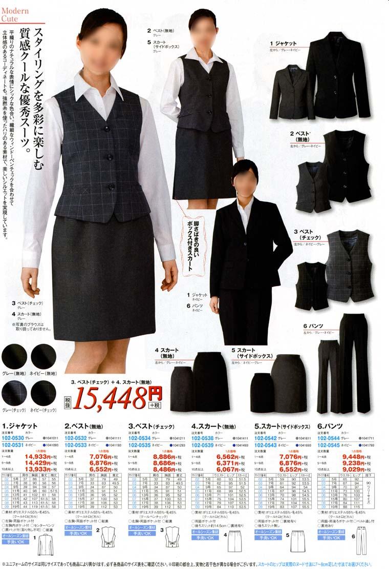 女性オフィスウェア モダンでキュートな女性用ユニフォーム スタイリングを多彩に楽しむ質感クールな優秀スーツ ジャケット,ユニフォーム