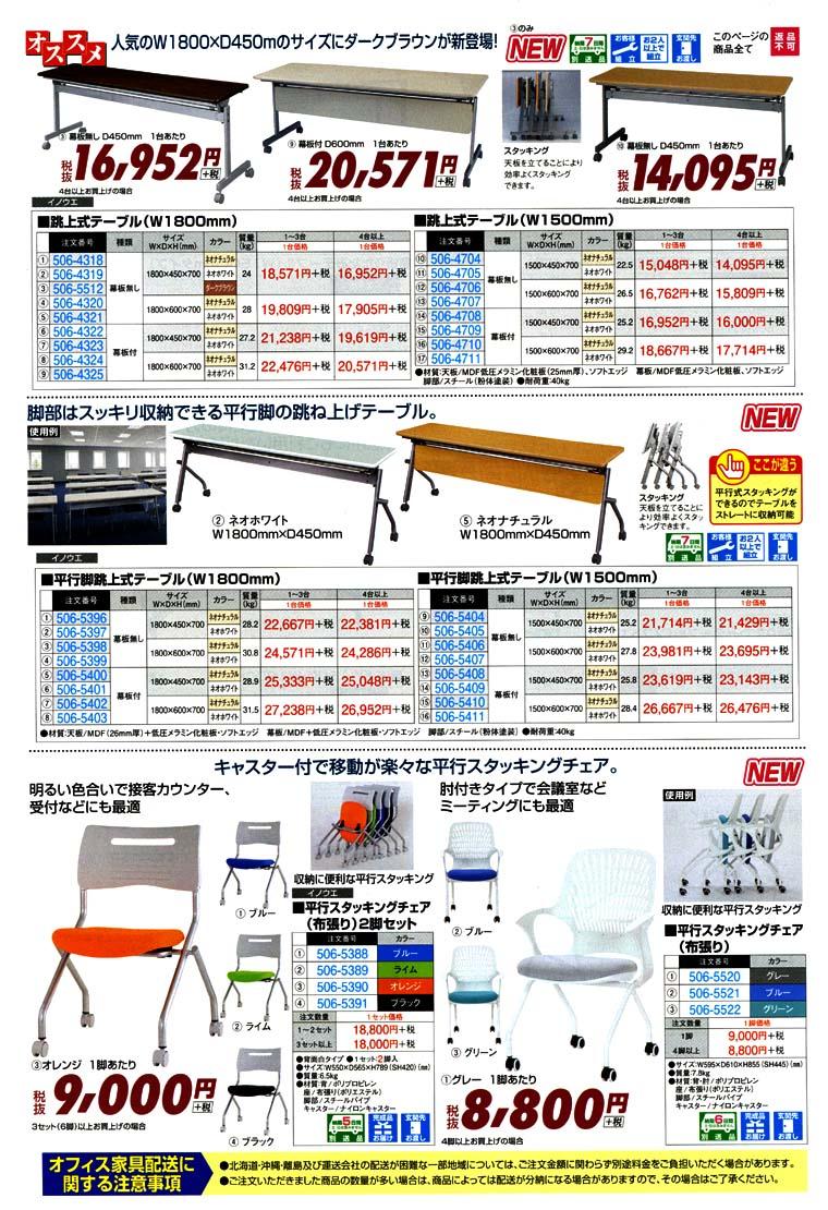 革張りチェア 洗練されたデザインのエグゼクティブチェア ></TD>  ハイバックチェア,リラックスチェア