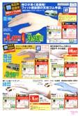 ゴム手袋 ラックスグローブに品質向上のグレードアップ版が大登場! 安定した品質と優れた使い心地!スムースな着脱とソフトな作業性。 使捨手袋,ノンパウダー