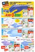 二トリル手袋 しなやかで使いやすい超極薄仕上げのニトリル手袋 食品衛生法規格基準適合。左右兼用で経済的なニトリルゴム手袋 ニトリル手袋,ノンパウダー
