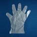 作業しやすい快適手袋