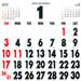 シンプルで使い易いカレンダーが好評です